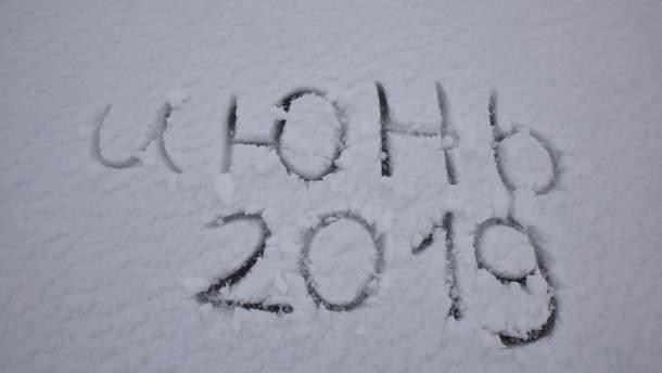 Сніг посеред літа у Росії