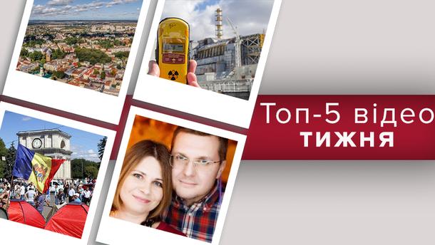 Гражданство РФ жены Баканова и последствия непогоды в Украине – топ-5 видео недели
