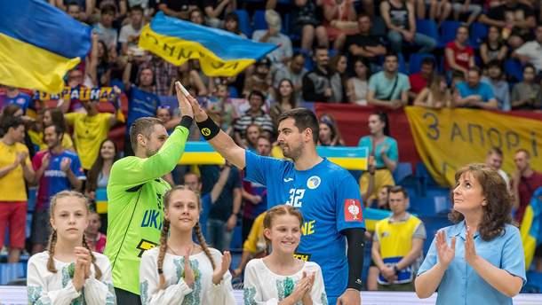 Сборная Украины по гандболу пробилась на чемпионат Европы 2020