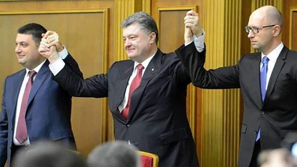 Порошенко, Гройсман, Яценюк та енергетика Ахметова: скільки заплатять українці