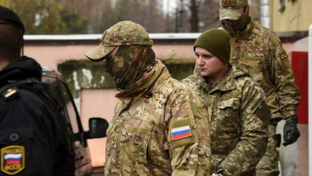Коли Міжнародний суд розгляне справу про імунітет українських моряків