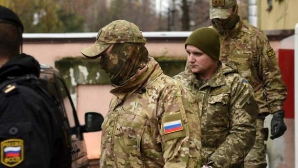 Когда Международный суд рассмотрит дело об иммунитете украинских моряков