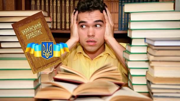 Кількість учнів, що провалють ЗНО з української, стрімко зростає