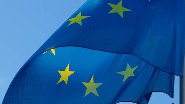 ЄС надасть Україні 29,5 мільйона євро