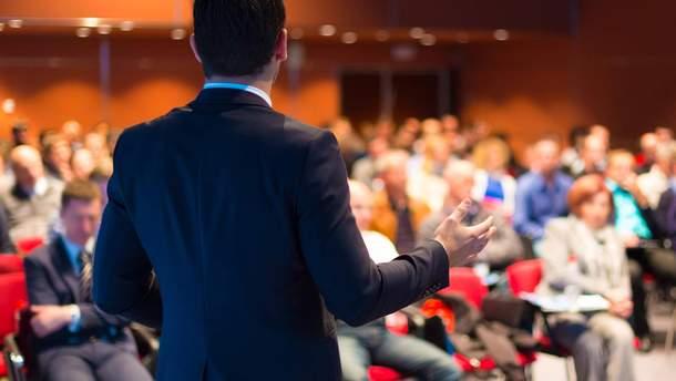 У Києві відбувся спеціалізований міжнародний форум Rau Investment Forum 2019