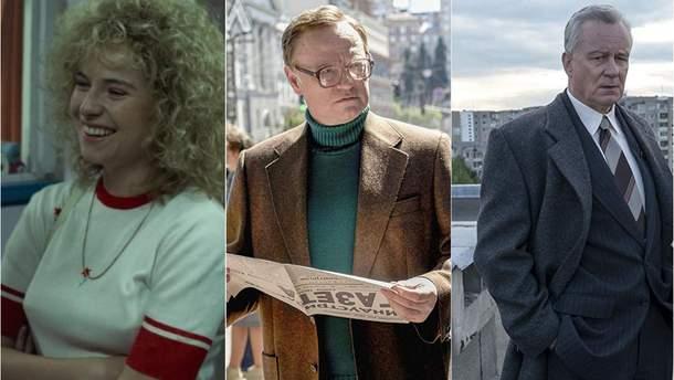 """Серіал """"Чорнобиль"""": як виглядали головні герої в реальному житті – фотопорівняння"""