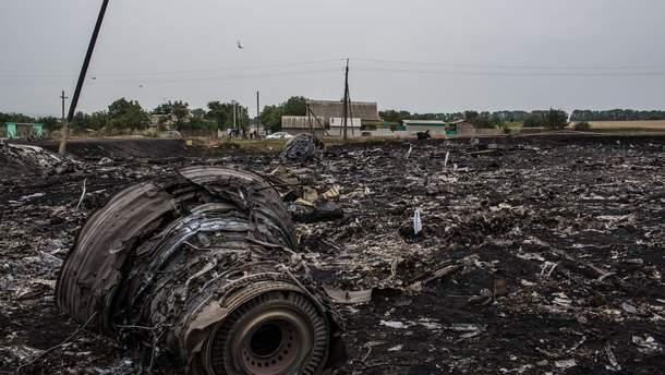 СБУ объявила о подозрении четырем фигурантам дела о сбитии MH17