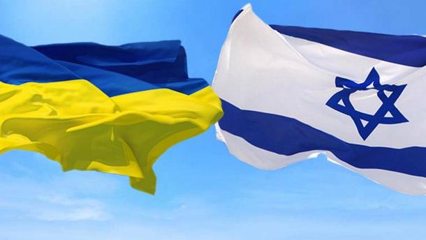 Россия хочет подорвать отношения Украины и Израиля