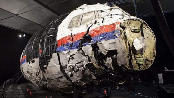МИД Украины прокомментировали результаты дела катастрофы Boeing-777