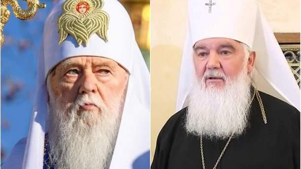 Макарій прокоментував бажання Філарета відновити Київський патріархат