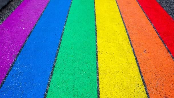 Почему люди боятся ЛГБТ и что их ждет дальше