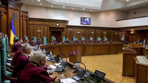 Конституційний суд визнав розпуск Верховної Ради законним