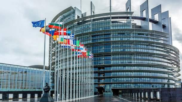 Європейська рада