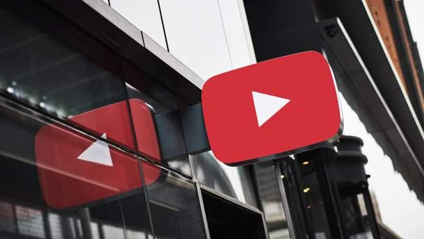 """YouTube """"оновить"""" старі кліпи на сайті"""
