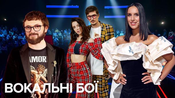 Голос Дети 2019 - 23.06.2019 - 5 сезон 5 выпуск смотреть онлайн