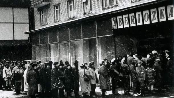 """В России могут открыть аналоги советских магазинов """"Березка"""""""
