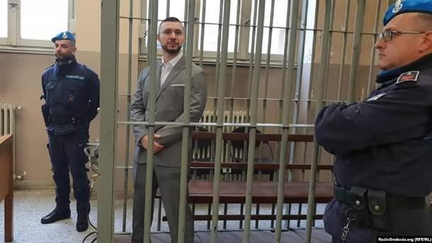 Український військовий Віталій Марків в італійському суді