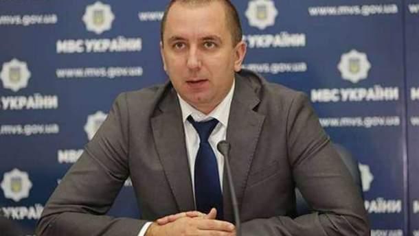 Юрий Педос