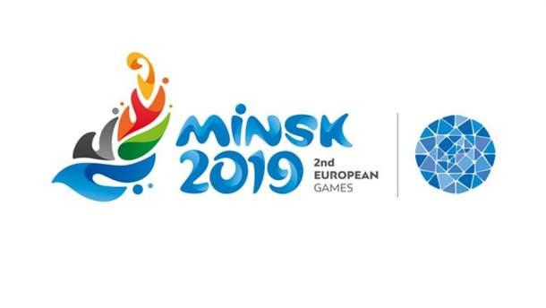 Європейські ігри 2019 - розклад Європейських ігор у Мінську