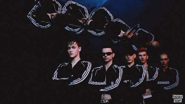 Группа KAZAKY впервые за 3 года выпустила клип Push