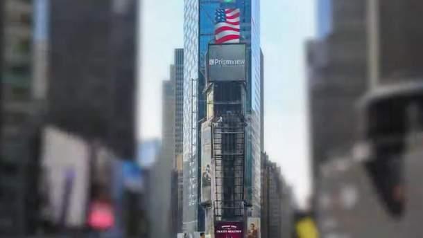 Телевізор Samsung на  Таймс-сквер