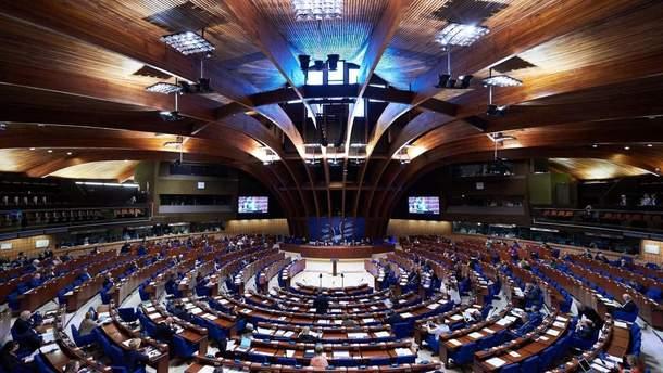 Депутати ПАРЄ готуються голосувати за російське рішення