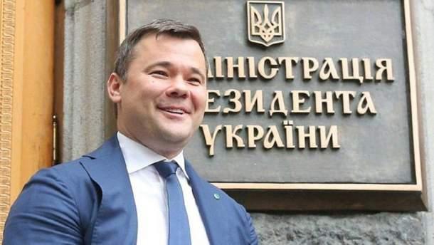 Афери Андрія Богдана: де насправді заробив гроші голова Адміністрації Президента