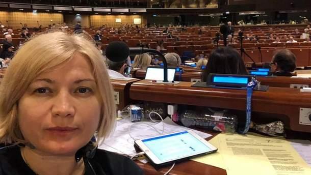 Геращенко емоційно прокоментувала повернення Росії в ПАРЄ