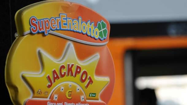 Украинцы могут выиграть 175,4 миллиона евро в знаменитой итальянской лотерее