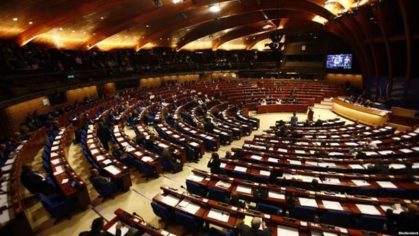 У ПАРЄ оскаржили повноваження делегації РФ