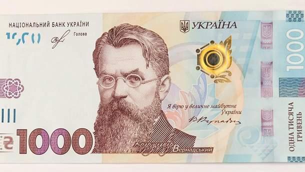 фото НБУ вводить нову банкноту