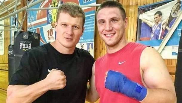 Владислав Сіренко та Олександр Повєткін