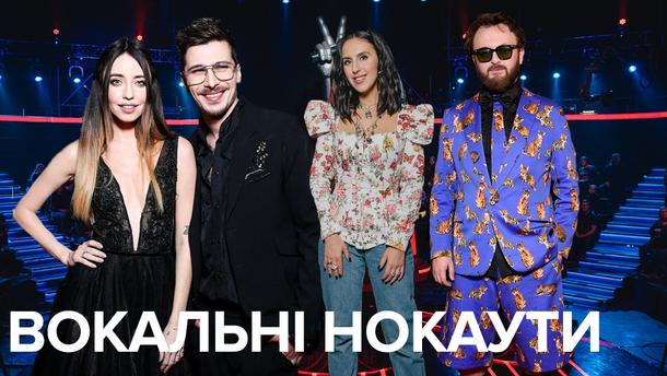 Голос Діти 2019 - 30.06.2019 - 5 сезон 6 випуск дивитися онлайн