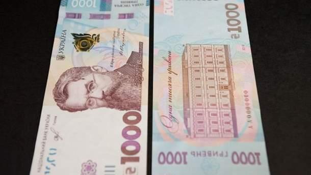 Нововведення Нацбанку можуть негативно вплинути на економіку України