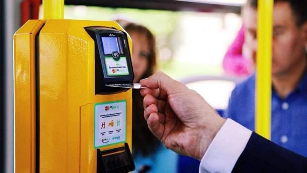 Новый вид оплаты в Киеве