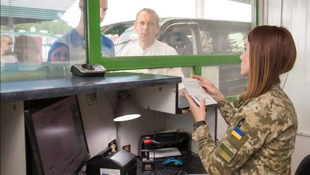 В аеропорту Запоріжжя затримали терориста