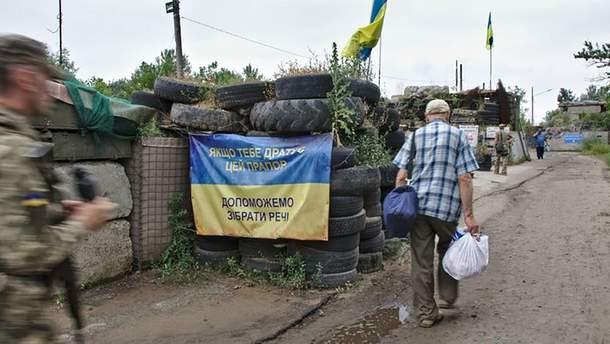 В Станице Луганской разведение сил - фото и видео - 26.06.2019