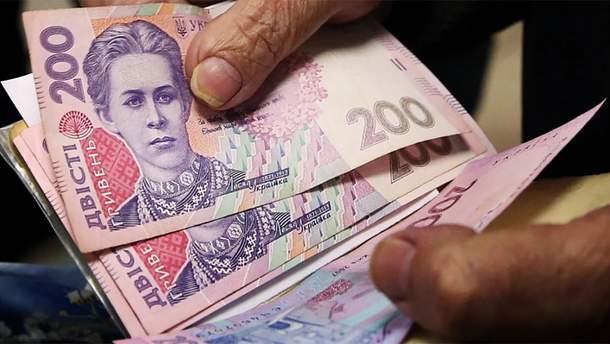 Пенсия с 1 июля 2019 года Украина - кому и на сколько повысили пенсии