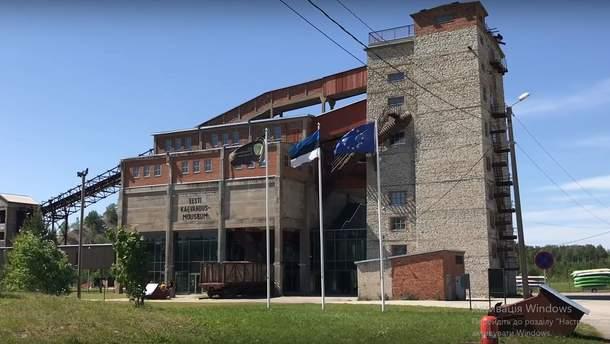Старую шахту в городе Кохтла-Нымме превратили в аттракцион для туристов