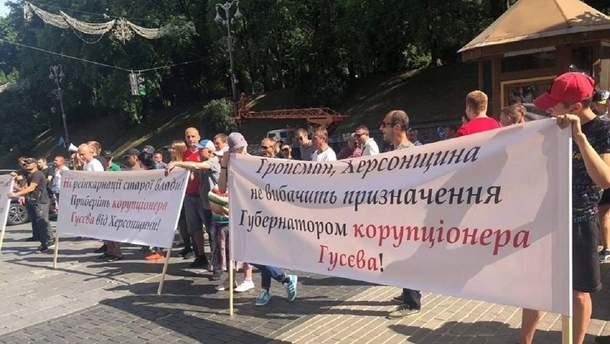 Під стінами Кабміну відбувся протест ветеранів АТО