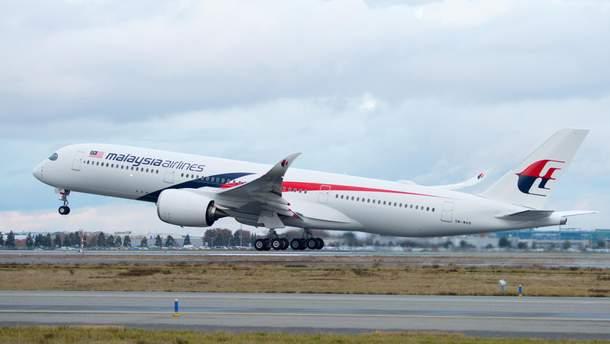 Авіакомпанія виплатила компенсації родинам загиблих