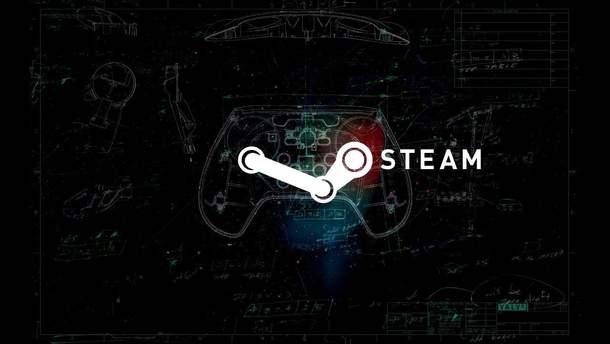 В Steam літній розпродаж з 26 червня 2019 - Steam summer sale 2019