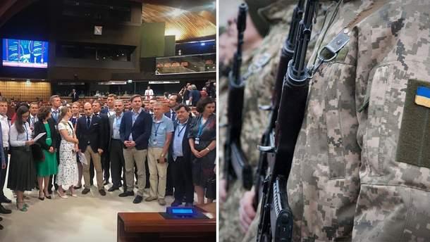 Новости Украины 26 июня 2019 - новости Украины и мира