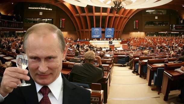 Почему Россию вернули в ПАСЕ