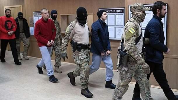 Полонені українські моряки