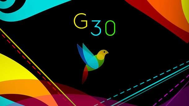 Додаток-головоломка G30 – A Memory Maze