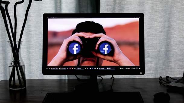 Як видалити свій профіль у Facebook: покрокова інструкція