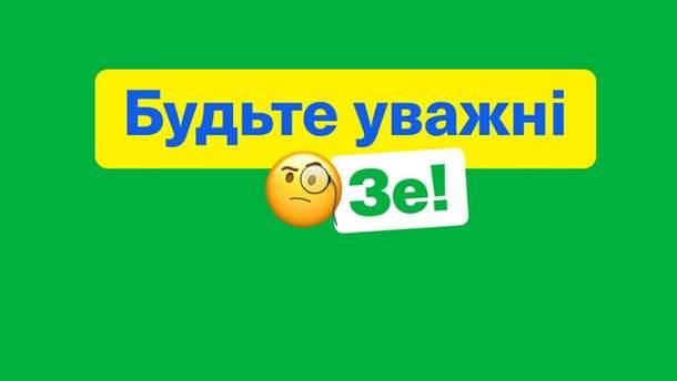 Зеленський підписав закон, що посилює покарання за підробку ліків - Цензор.НЕТ 3743