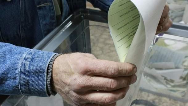Бюллетени на выборах в Раду будут длиной более полуметра
