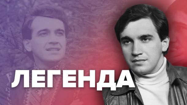 Назарій Яремчук – біографія, пісні Назарія Яремчука